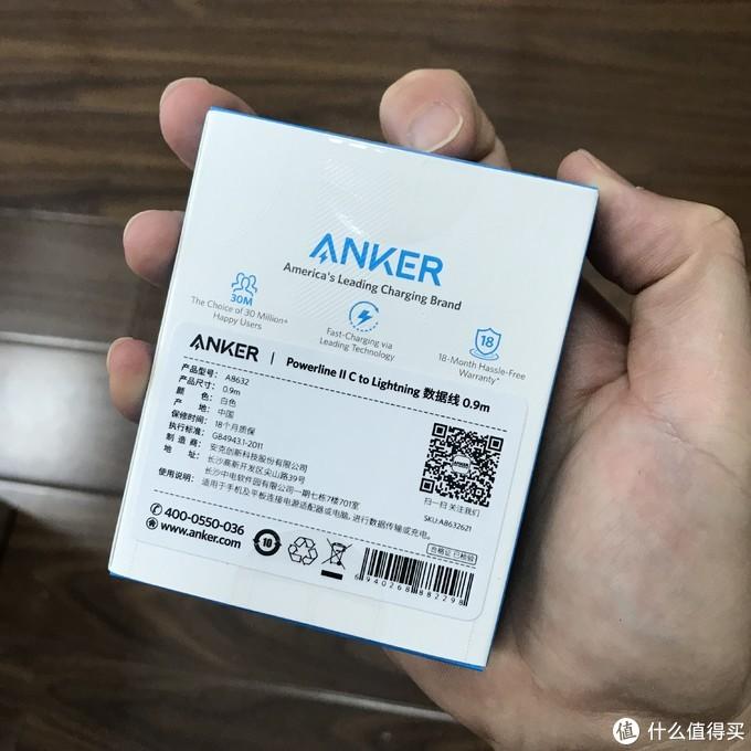 充电爆快且小巧便携!Anker GaN+C to Lightning快充套装测评