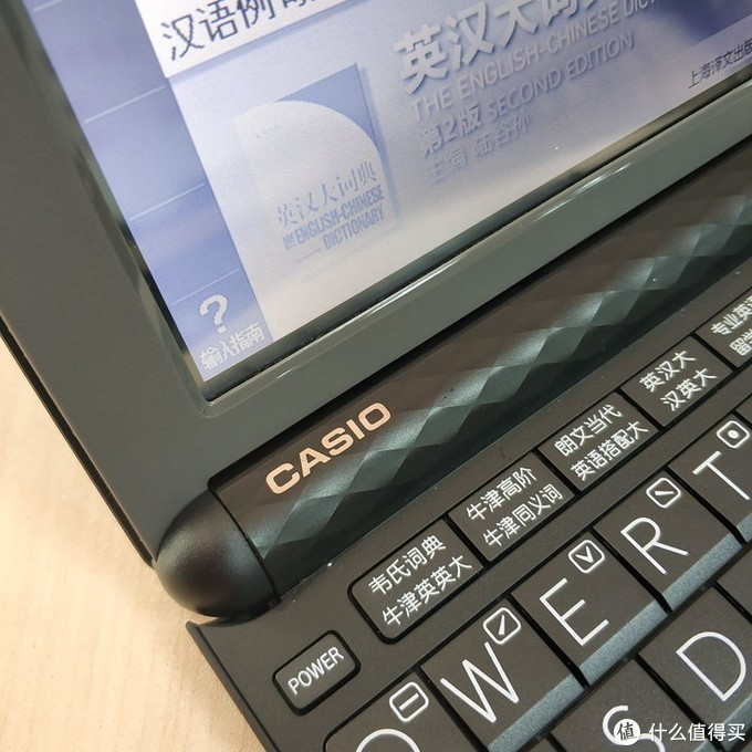英语不够,辞典来凑——卡西欧E-Z200电子辞典