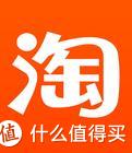 剁手app