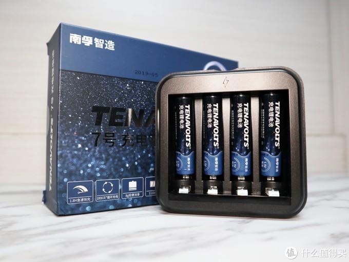 【众测】儿童电动玩具的福音:南孚 TENAVOLTS 7号AAA充电锂电池4粒套装