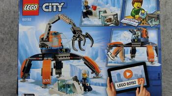 乐高 城市组系列 60192 极地冰雪履带机开箱展示(操纵杆|电灯|连接件)