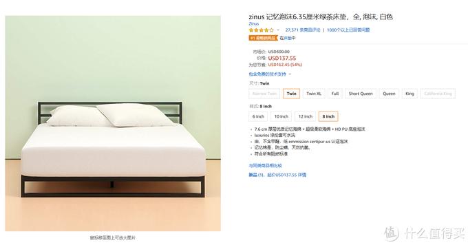 小姐姐们喜欢的简约北欧风从这张床开始——际诺思铁艺床&乳胶床垫