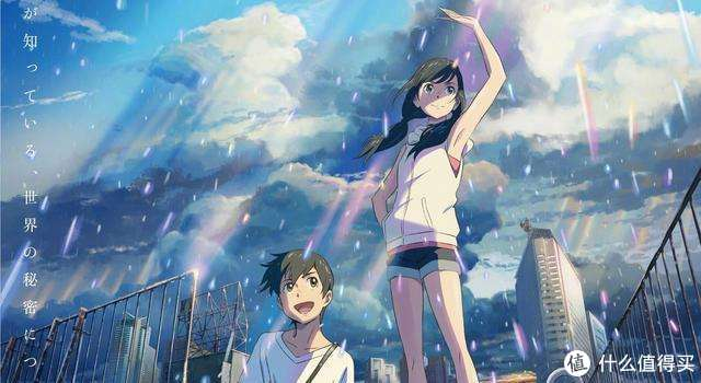 致爱二次元:优衣库推出《你的名字》《天气之子》UT!