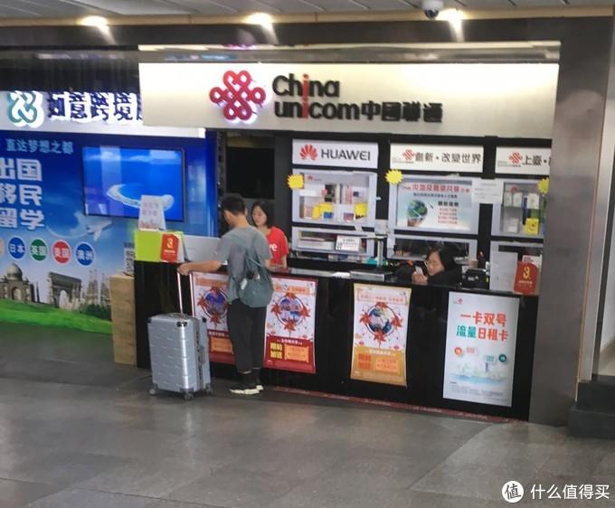 河边水水水 篇十:不到十块的香港电话卡可饭否?