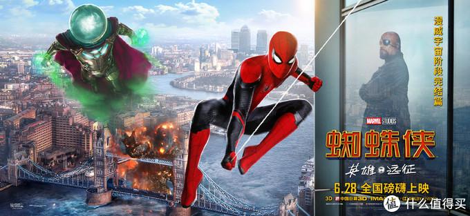 我们一起走过的那些年,英雄都开始走远--------《蜘蛛侠:英雄远征》 没看电影的请慎重