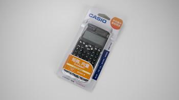卡西欧 FX-991CN X 函数科学计算器开箱展示(保护盖|logo|电板|显示屏|按键)
