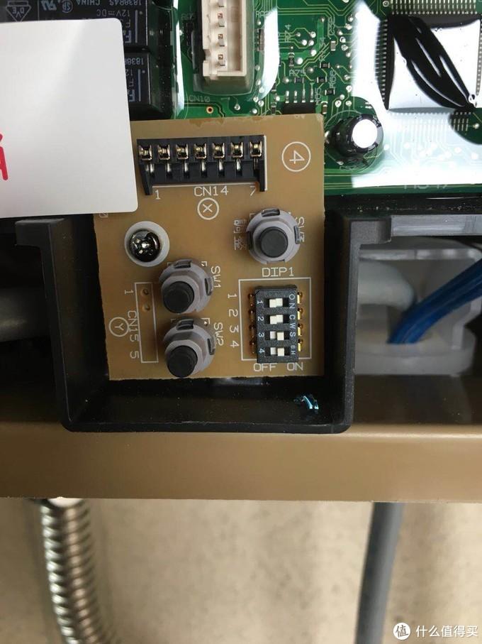 自己安装Paloma燃气热水器