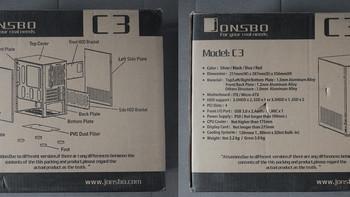 jonsbo C3全铝机箱外观图片(进风口|开关|过滤网|扩展仓|灯带)
