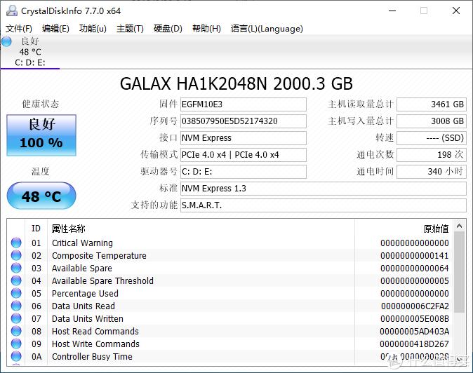 传输模式PCIE 4.0 x4!