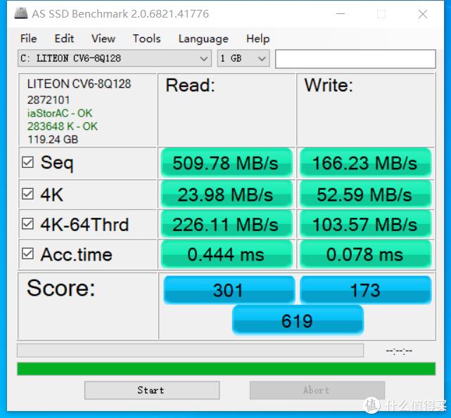 1G读取速度测试