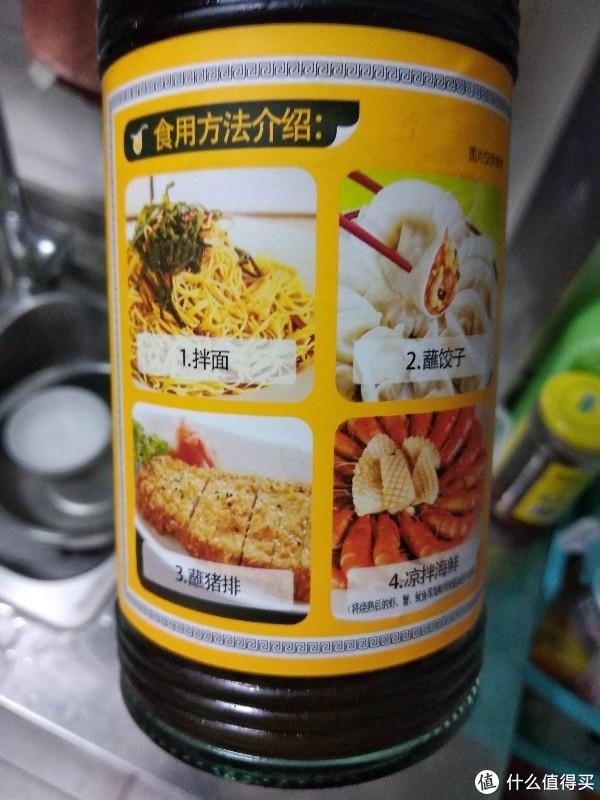 合并体验魔都人民的餐食必备,泰康牌辣酱油+南翔三丝春卷联合评测试吃