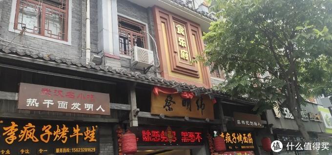 武汉万达瑞华酒店端午体验