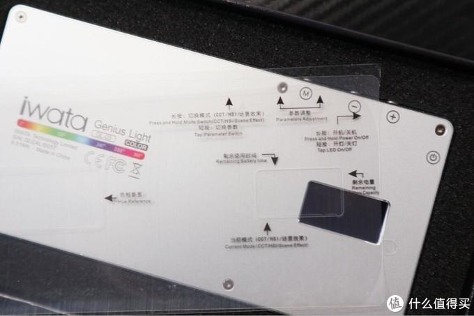 iwata Genius Light Color 摄影灯 简单开箱