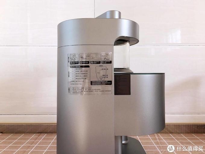 九阳不用手洗破壁机Y88,除了制作蒸汽豆浆,还有更多功能