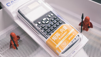 卡西欧 fx-991CN X 中文函数计算器外观展示(机身|按键|液晶屏|说明书)