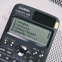 卡西欧 fx-991CN X 中文函数计算器功能使用(计算|复数|基数|表格|统计)