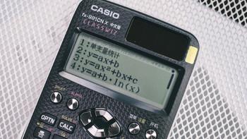 卡西欧 fx-991CN X 中文函数计算器功能使用(计算 复数 基数 表格 统计)