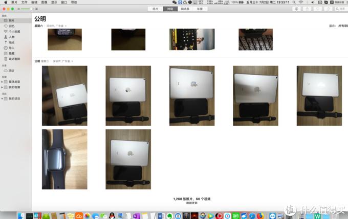 mac相册