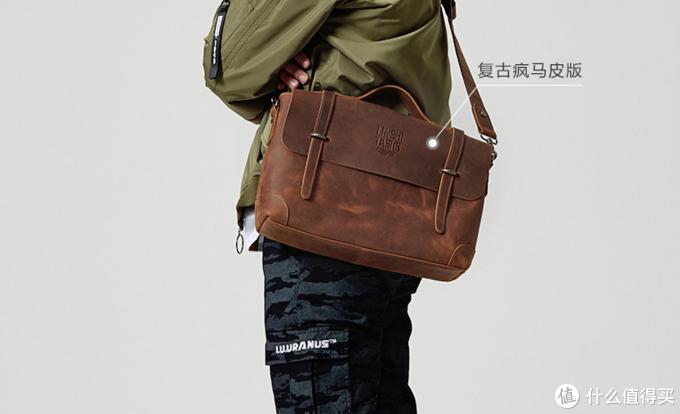 """""""钢铁直男""""也应该拥有一个好看的包,10款千元以下男包推荐!"""