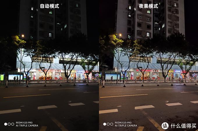 夜景模式对比