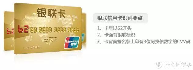 免费还信用卡的6份靠谱攻略大放送,轻松告别手续费,还有支付宝免费提现小秘密!