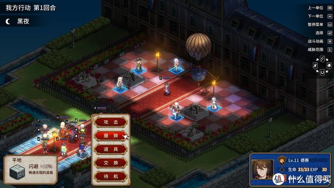 从一个战棋迷的角度,聊一款大白圆游戏——《圣女战旗》
