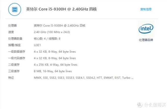 dell 7591 CPU配置