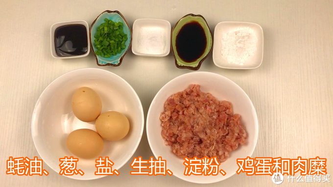 蒸鸡蛋羹好吃却不好做,做好这几点才能蒸出像布丁嫩滑无孔的水蛋