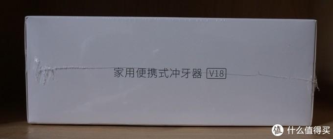 盒子侧面标明产品型号名称