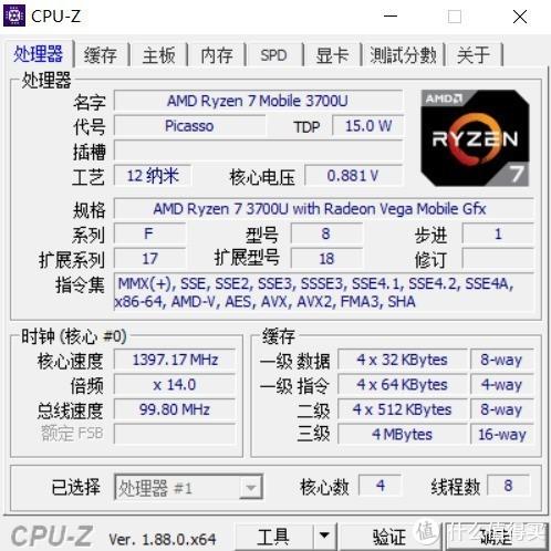 AMD锐龙新贵!惠普ENVY 13 x360翻转本解析体验