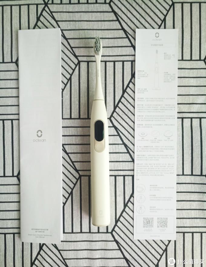 签到刷头一直送,彩屏AI两开花! 细数Oclean X智能电动牙刷值不值得买?