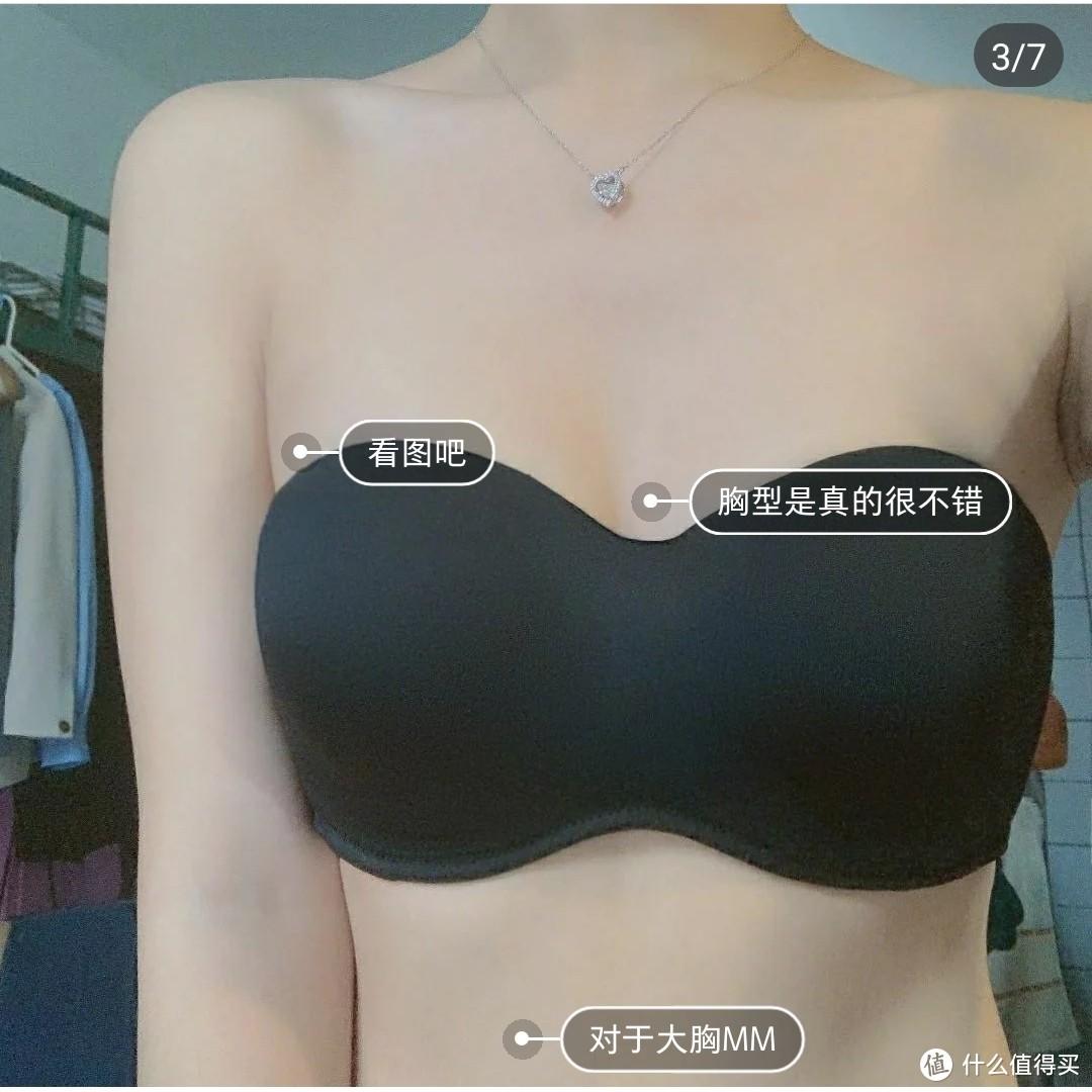 大胸显小 穿衣显瘦|夏季露肩 一字肩等无肩带内衣,高颜值少女内衣推荐