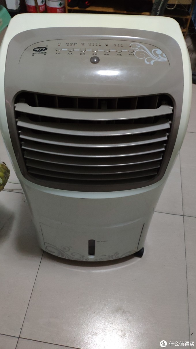 还挺实用的空调扇