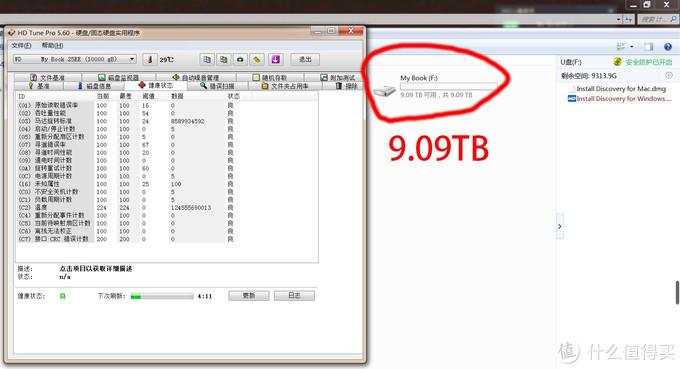 西部数据 My Book 10TB 开箱与测试