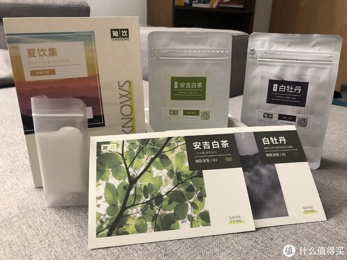 """茶系青年养成记,篇一:拒绝了肥宅快乐水,竟然选择了她?—年轻的潮茶品牌""""知饮""""产品体验"""