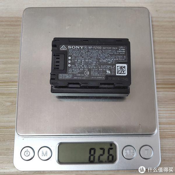 ▲标称重量83g,实测重量82.6g