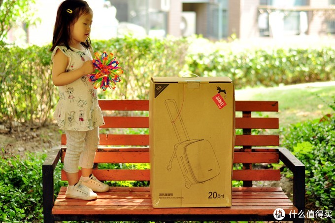 带娃旅行神器,稚行趣玩遛遛箱入手体验。