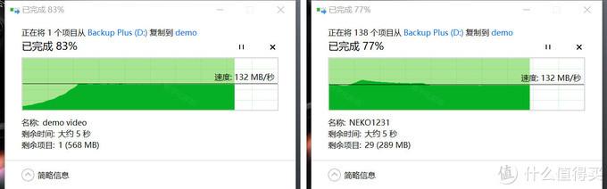 轻松备份、简单好用 希捷Backup Plus Ultra Touch 1TB
