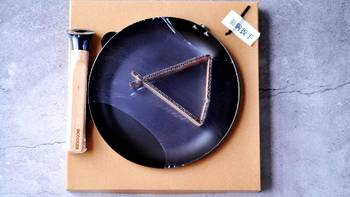 圈厨无涂层精铁煎锅开箱展示(把手|锅体|螺丝)