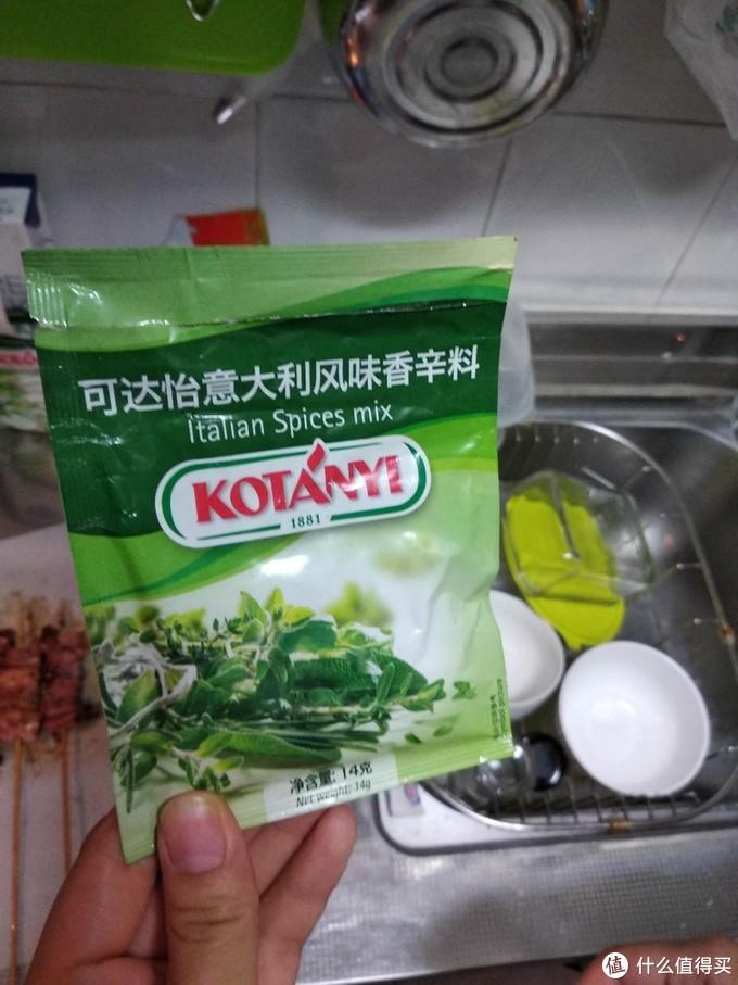 多图kill猫,到手只用17元,低于烧烤店白菜价之草原宏宝油包肝试吃