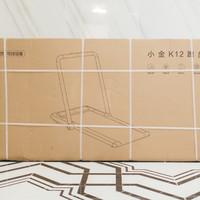小金 K12 走步机折叠家用外观展示(主体|厚度|转轴|框架|电池)