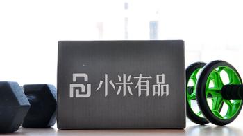 小米有品Fun Home 运动保冷杯开箱展示(外壳|杯盖|杯体|杯口|内胆)