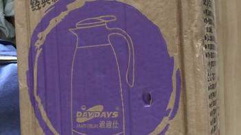 DAYDAYS 玻璃内胆保温水壶开箱展示(内胆 壶垫 logo 壶身 壶嘴)