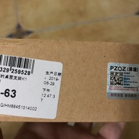 Pzoz 可调节多功能桌面懒人支架开箱展示(底座|材质|防滑垫)