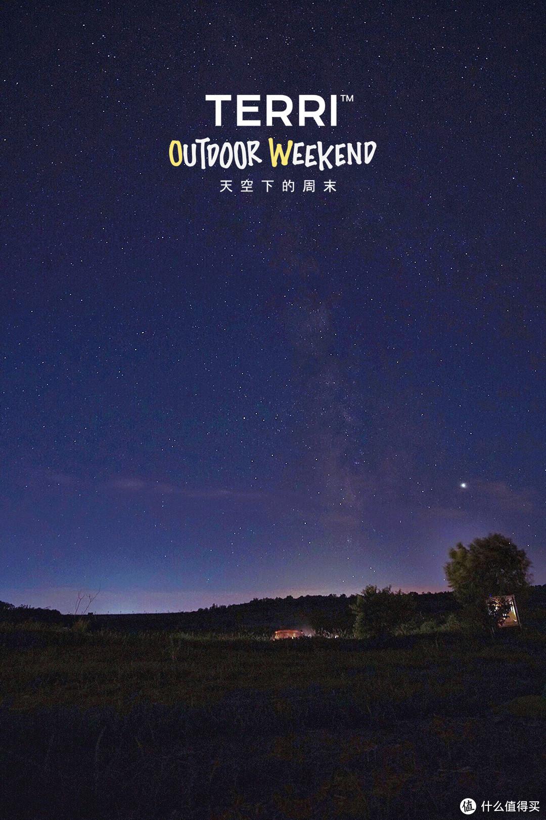 天空下的周末: 500位玩家幸福见证一个仅存在3天的美好户外小镇