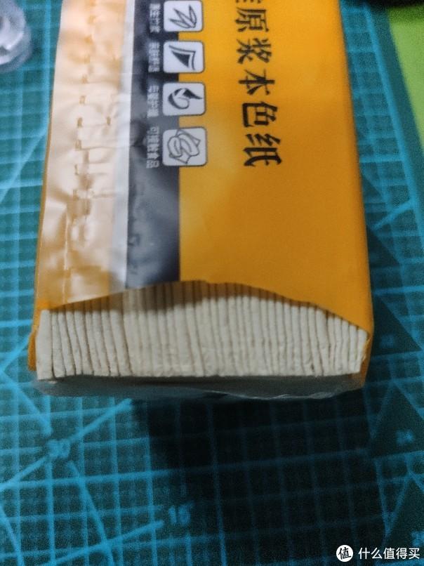 竹叶情抽纸
