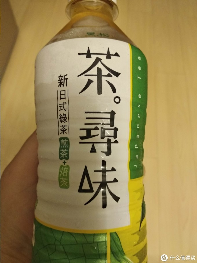 非网红爆款,却是7-11便利店能买到的为数不多原装进口无糖绿茶试饮