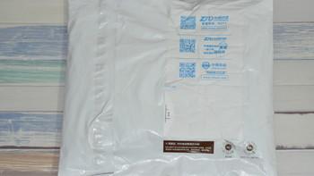 诚衣Pima棉圆领T恤使用总结(颜色 材质 款式 走线 后领)