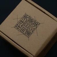 花生壳盒子外观展示(主机 电源线 接口)