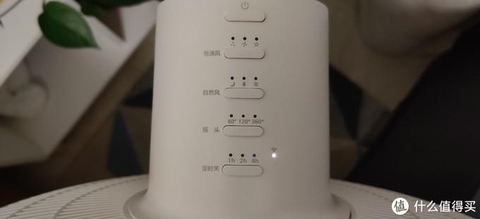及时没有遥控器和APP,也可以通过风扇后面的按钮进行控制